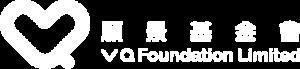 VQ Fund